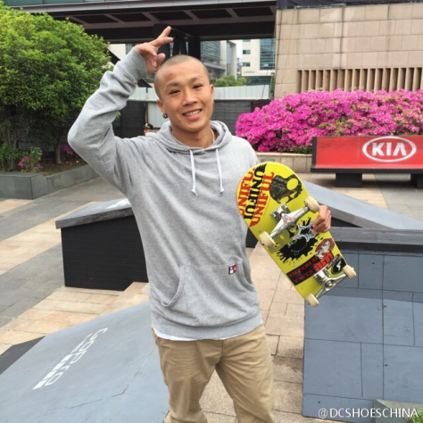 Photo by : DC shoes China