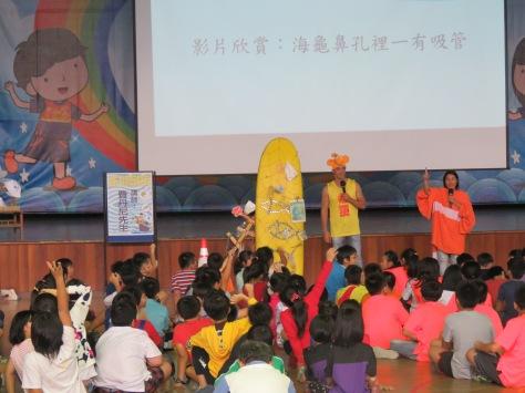 頭城國小海洋教育